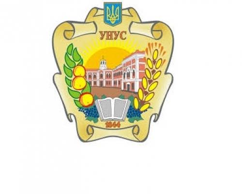 Uman Ulusal Bahçe Tarımı Üniversitesi