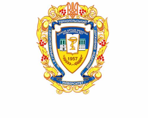 Ternopil Devlet Tıp Üniversitesi